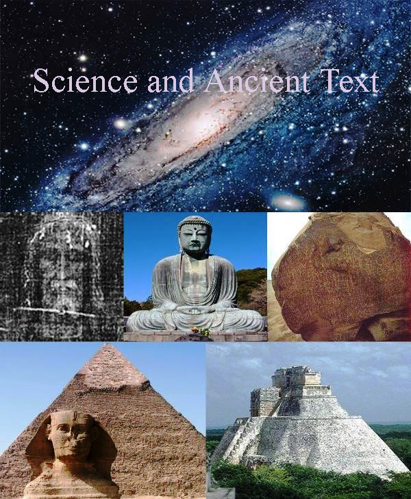 _science_ancient_text2