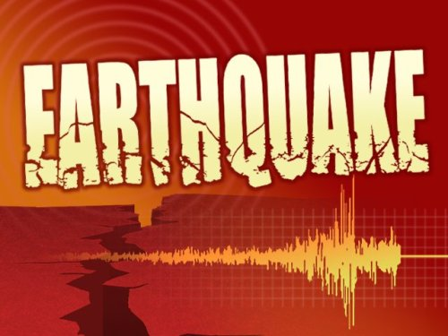earthquake-logo