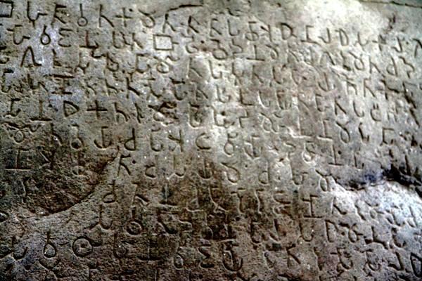 Ashokan edicts